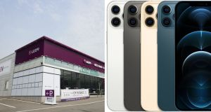 LG Store iPhone