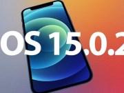 iOS 15.0.2 soluciona vulnerabilidad