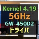 kernel419-gw450d2