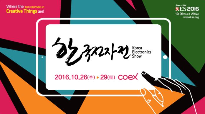 Korea Electronics Show