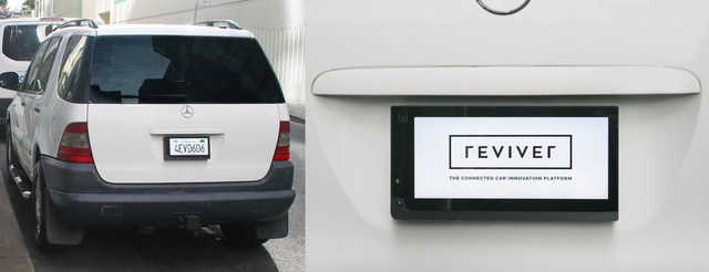 rPlate Connected License Plate