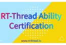 Embedded Developer Certification