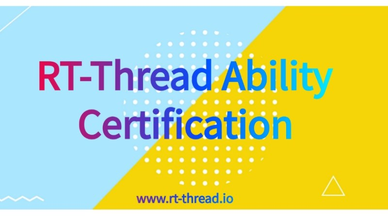 Embedded Developer Certification
