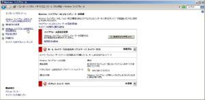 windowsfirewall2
