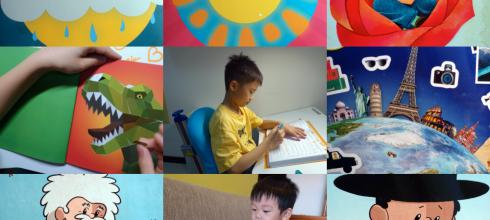 202101書單導讀: DK兒童英文自學教材,親子共讀硬頁書, 讀本,繪本, 咬咬書, 情緒EQ書盒