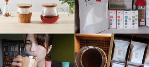 全家都愛《發現茶》:30秒冷泡茶|黑糖國寶棗紅熱泡茶,日本Hario冷泡茶壺與橄欖木濾泡茶杯