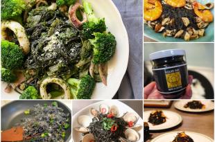 吃貨最愛的墨魚汁料理|墨魚海鮮義大利麵, 墨魚炒飯