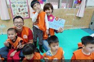 親愛的孩子們, 慢慢飛, 然後飛翔●伊甸基金會一日志工分享●