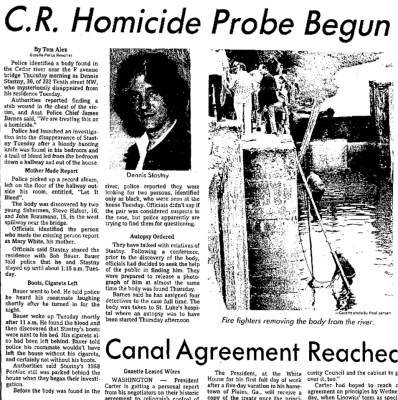 Courtesy The Gazette, Aug. 11, 1977