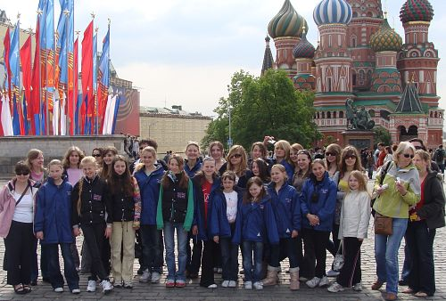 Wight Diamonds in Moscow