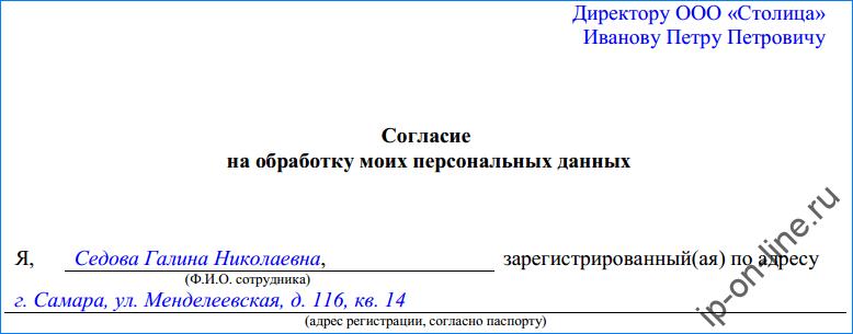 Минус регистрации ооо на домашний адрес срок представления декларации по ндфл за 2019 год