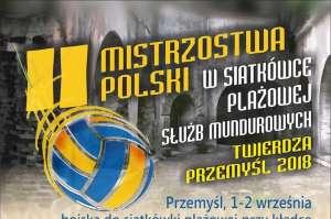 II Mistrzostwa Polski w Siatkówce Plażowej Służb Mundurowych