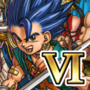 DRAGON QUEST VI iPA Crack