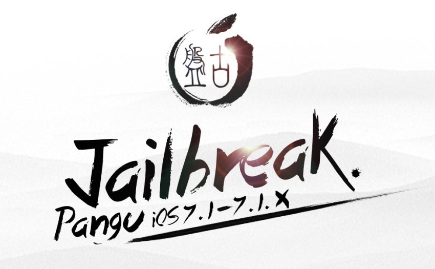 How to Undo a Jailbreak on iPhone, iPad or iPod Touch