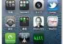 【iPhoneの小ネタ】SafariやYouTubeのアイコンを消す方法。