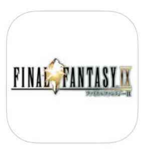 FINAL_FANTASY_Ⅸを_App_Store_で