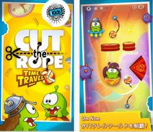 Cut_the_Rope__Time_Travel__カット・ザ・ロープ:タイムトラベル_を_App_Store_で 2