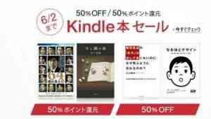Amazon_co_jp__Kindle本__Kindleストア__コミック__文学・評論__アダルト__人文・思想__ビジネス・経済__ボーイズラブ_など