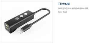 TSH03JM_-_Tama_Electric_Suzhou_Co__Ltd_ 2