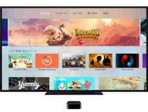Apple_TV_-_ゲームなど_-_Apple(日本) 2
