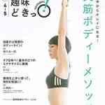 Amazon Kindle本セール:【50%OFF】NHKテキスト・バックナンバーフェア(8/3まで)