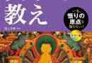 [Amazon Kindle本セール]【50%OFF以上】西東社キャンペーン(10/5まで)