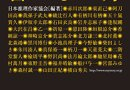 [Amazon Kindle本セール]【最大70%OFF】幻冬舎ミステリーフェア(10/26まで)