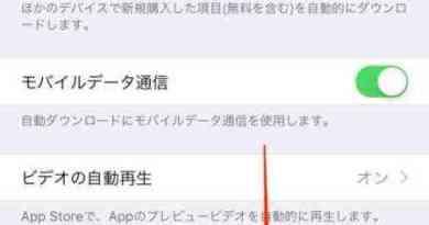 【Tips】使用しないアプリと楽曲を自動削除してiPhoneのストレージを節約(空き容量を確保)する方法