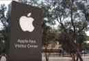 一般客も利用できるApple Park ビジター・センターの風景(オープニングデーの動画)