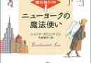 【Amazon Kindle本セール】Kindle月替わりセール(11月)