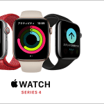 ビックカメラ/ ソフマップ、Apple Watch Series 4を5,000円OFFで販売(6月30日まで)