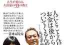 【Kindle本セール】【50%ポイント還元】幻冬舎フェア (6/7まで)