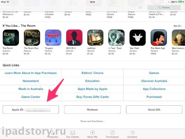 angl-app-store_4.jpg