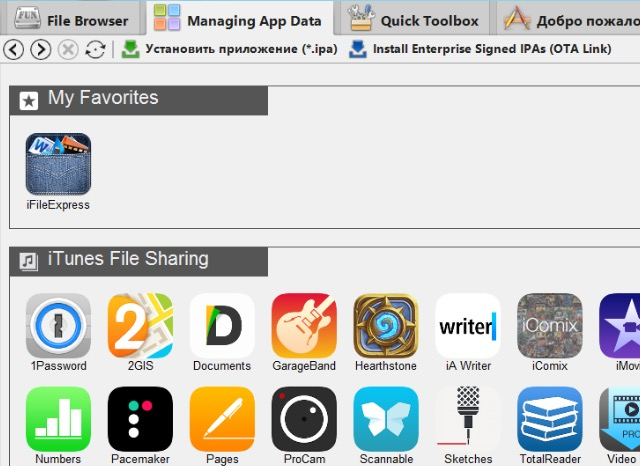 Ifunbox crashes on launch  IFunBox - iTunes Supplement, iTools