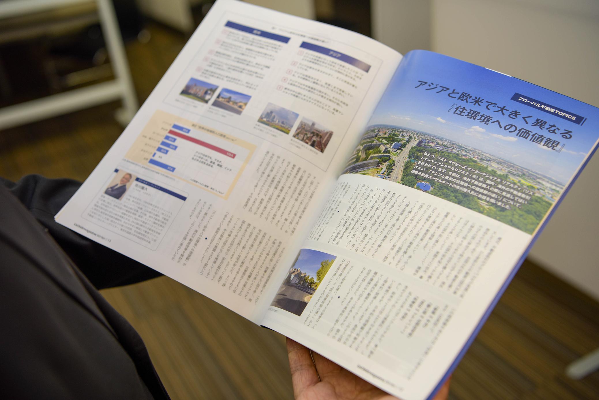 「List365 magazine」に、市川隆久の記事が掲載されました!