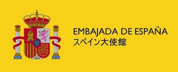2019/2/18 スペイン大使館でバルセロナ不動産セミナー&レセプション開催!