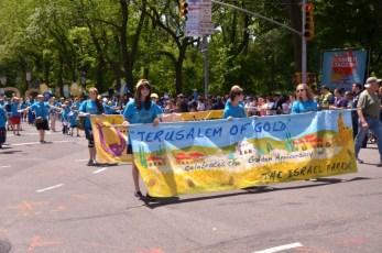 Israel Parade 2014 - 43
