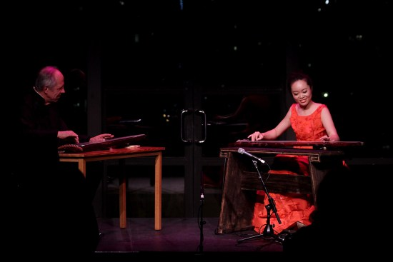 "Jiaoyue Lyu and Stephen Dydo Play Duo Guqin Selection in 'Serene Moon"" Concert"