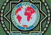 Διεθνή Ένωση Αστυνομικών Τοπική Διοίκηση ν. Μαγνησίας