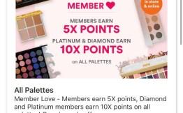 Ulta bonus points