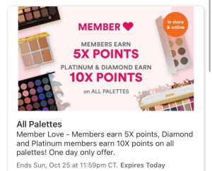 Ulta bonus points