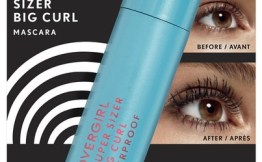 $2.01 Covergirl The Super Sizer Mascara!