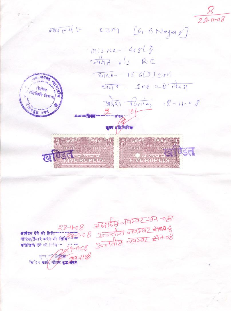 pradeep-nawani-dp3-orders_page_11