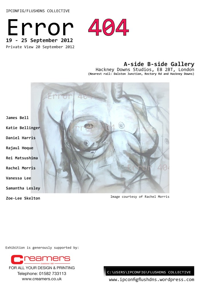 Our forthcoming exhibition at A-side B-side Gallery, Hackney Downs Studios, Hackney, London