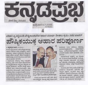 03. Kannada Prabha