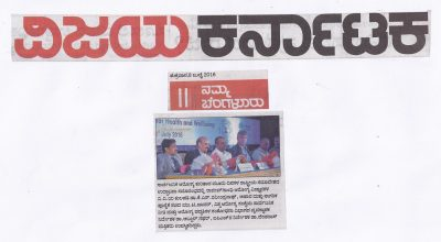 05. Vijaya Karnataka
