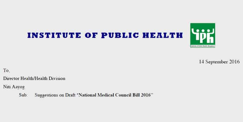 IPH Responds to Draft National Medical Commission Bill