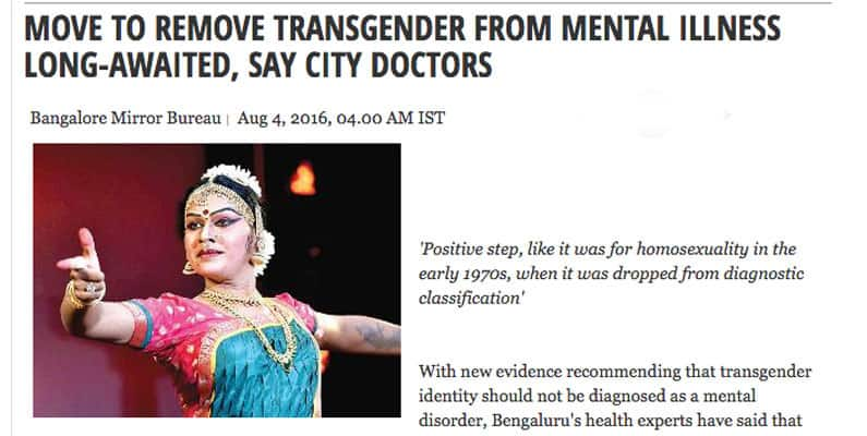 'Move to remove transgender from mental illness long-awaited, say city doctors'- IPH staff quoted in BangaloreMirror