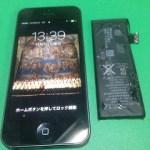 【修理実績No.214】iPhone5のバッテリー交換