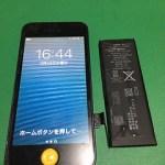 【修理実績No.277】iPhone5のバッテリー交換